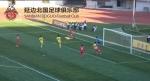 [영상] 연변북국VS사천구우 하이라이트