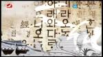 TV문화를 품다 2018-10-12