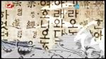 TV문화를 품다 2018-10-26