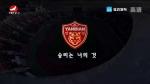 [요청한마당] 승리는 너의 것-김광현