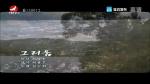 [요청한마당] 그리움 - 김순희
