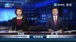 국내외 뉴스 2018-11-21