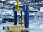공업정보화화부: 민영기업경영환경을 일층 최적화