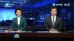국내외 뉴스 2018-11-12