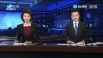 국내외 뉴스 2018-11-16