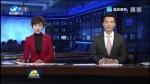 국내외 뉴스 2018-11-19