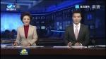 국내외 뉴스 2018-11-17