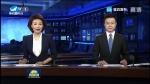 국내외 뉴스 2018-11-14