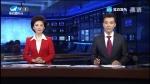 국내외 뉴스 2018-11-05