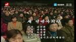 [요청한마당] 새 연변아리랑-송경철