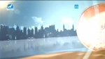 지구촌 뉴스 2019-01-15