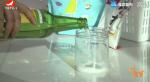 [똑! 주부 꿀! 정보] 랭장고 찌든 때 제거하는 천연세제 초간단 제조법, 소개~