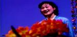 """[그때 그시절/추억의 영상] 1986년 연변TV음력설야회 """"배노래""""-정향운"""