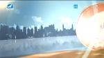 지구촌 뉴스 2019-01-02