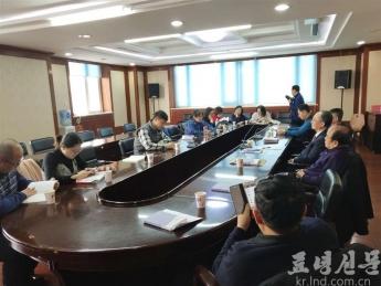 중국조선족 구술력사시리즈 《세월이여, 인생이여》출판좌담회 북경서