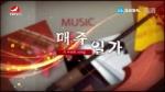 [매주일가 2019-01-14] 눈꽃련정-김선희