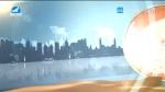 지구촌 뉴스 2019-01-03