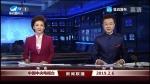 국내외 뉴스 2019-02-06