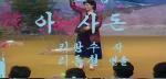 """[그때 그시절/추억의 영상] 1988년 연변TV음력설야회 """"아 사돈"""""""