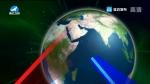 국내외 뉴스 2019-02-08