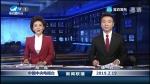 국내외 뉴스 2019-02-19