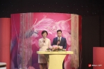 《사랑으로 가는 길》제216회 TV예고