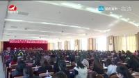 연길, '3.8' 국제로동부녀절 109주년 기념대회 열어