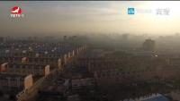 연길, 대기오염람색조기경보 발부... 4급 비상대응책 가동