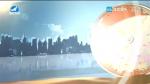 지구촌 뉴스 2019-03-08