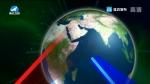 국내외 뉴스 2019-03-06