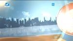 지구촌 뉴스 2019-03-26