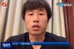 [심층취재] 원 연변팀 선수들의 안타까운 심경과 응원의 목소리들!