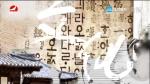 TV문화를 품다 2019-03-29