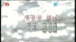 [요청한마당] 샘물골 처녀-박연, 현성해