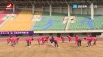 연변북국축구팀, 중국축구을급리그 올시즌 8위권 진입 목표