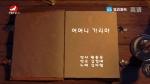 [요청한마당]어머니 가리마-김지협