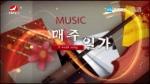 [매주일가 2019-04-15]연길의 밤-박은화