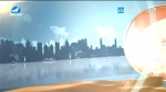 지구촌 뉴스 2019-04-27