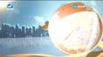 지구촌 뉴스 2019-04-05