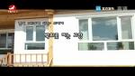 [요청한마당] 국화꽃 피는 고향 - 박추월