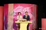 《사랑으로 가는 길》제218회 TV예고