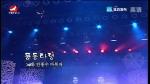 [요청한마당] 동동타령 - 안룡수 마복자