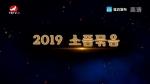 2019 소품모음 2019-04-20