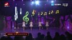 [아리랑 극장] 부끄부끄-아리수그룹