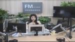 생방송,퇴근길 2019-06-17