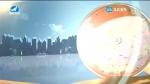 지구촌 뉴스 2019-06-27