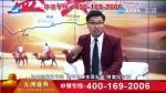 국내외 뉴스 2019-06-24