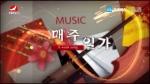 [매주일가 2019-06-17]새봄이로다-김홍련