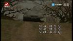 [요청한마당] 매돌-리호원