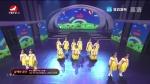 [아리랑 극장] 칠색의 동년 - 연길시청소년활동중심